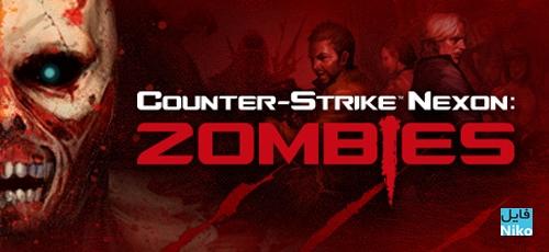 دانلود بازی Counter-Strike Nexon: Zombies برای PC بکاپ استیم