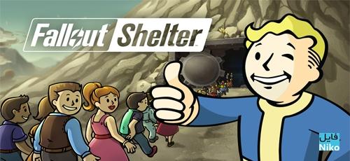 Untitled 1 64 - دانلود بازی Fallout Shelter 1.13 برای PC