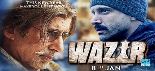 WAZIR - دانلود فیلم Wazir 2016 با دوبله فارسی