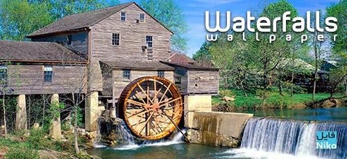 Waterfalls - دانلود مجموعه والپیپرهای زیبا با موضوع آبشارها و طبیعت