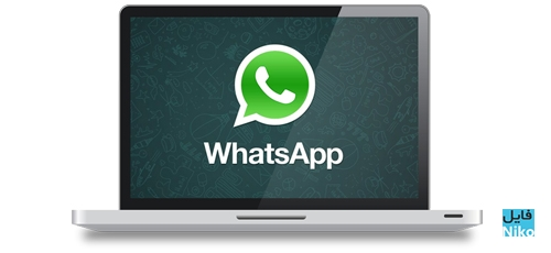 WhatsApp - دانلود WhatsApp 0.3.3793 for PC واتساپ برای ویندوز