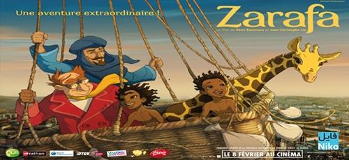 Zarafa 2012 - دانلود انیمیشن زرافه – Zarafa با زیرنویس فارسی