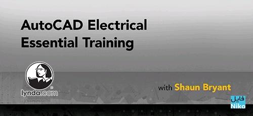 auto - دانلود Lynda AutoCAD Electrical Essential Training دروه آموزشی نرم افزار اتوکد الکتریکال