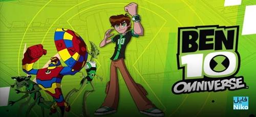 benn1 - دانلود انیمیشن Ben 10 فصل هشتم