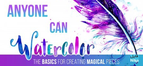 دانلود Anyone Can Watercolor The Basics for Creating Magical Pieces – دوره آموزشی کار با آبرنگ و خلق هنر جادویی