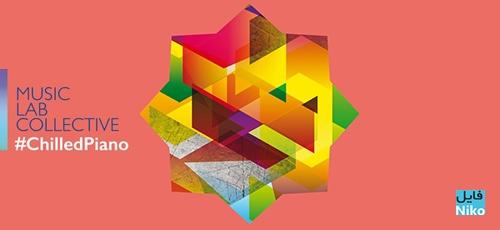 lab - دانلود آلبوم ChilledPiano ، باز نوازی آرامش بخش آهنگ های معروف با پیانو