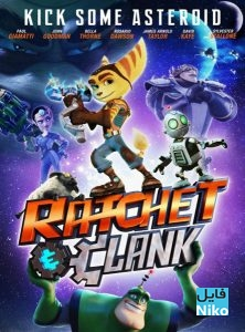 دانلود انیمیشن رچت و کلنک Ratchet and Clank 2016 با دوبله فارسی انیمیشن مالتی مدیا
