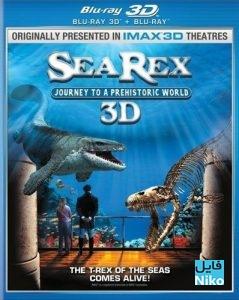 دانلود مستند Sea Rex: Journey to a Prehistoric World 2010 با زیرنویس انگلیسی مالتی مدیا مستند