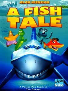 A Fish Tale 2000 225x300 - دانلود انیمیشن A Fish Tale