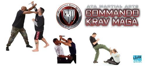 دانلود Commando Krav Maga Series فیلم آموزشی تکنیک های کراو