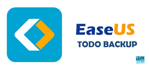 EaseUS Todo Backup - دانلود EASEUS Todo Backup Technician 11.0.1.0 / Advanced Server 13.0.0.0 / WinPE پشتیبان گیری
