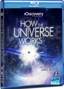 دانلود مجموعه کامل مستند How the Universe Works جهان چگونه کار می کند با زیرنویس فارسی مالتی مدیا مستند