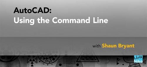 Lynda AutoCAD Using the Command Line 1 - دانلود Lynda AutoCAD Using the Command Line آموزش خط فرمان AutoCAD