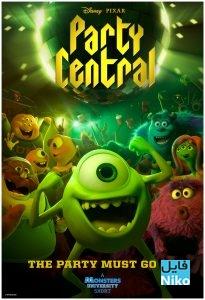 دانلود انیمیشن کوتاه مرکز مهمانی – Party Central انیمیشن مالتی مدیا