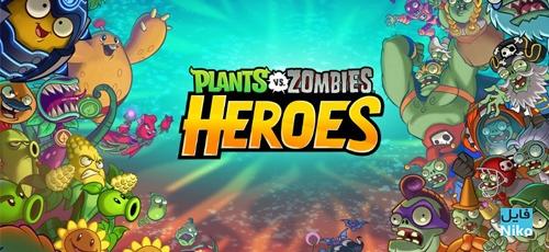 دانلود Plants vs. Zombies Heroes v1.16.10  بازی محبوب زامبی ها و گیاهان: قهرمانان اندروید همراه مود
