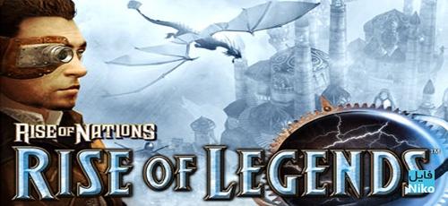 دانلود بازی Rise of Nations: Rise of Legends برای PC