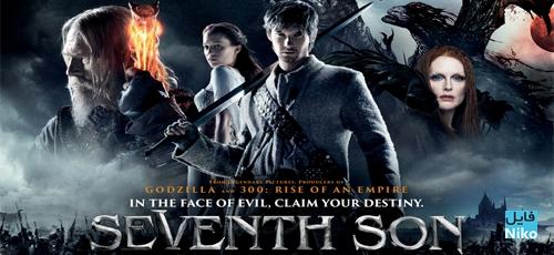 Seventh Son - دانلود فیلم سینمایی Seventh Son با زیرنویس فارسی