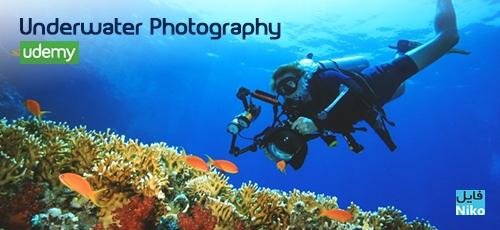 Underwater - دانلود Udemy Photography Underwater Photography - دوره آموزشی عکاسی زیر آب