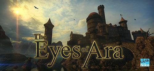 Untitled 1 2 - دانلود بازی The Eyes of Ara برای PC