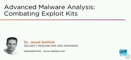 Untitled 1 50 - دانلود Pluralsight Advanced Malware Analysis: Combating Exploit Kits آموزش تحلیل و مبارزه با بدافزارها