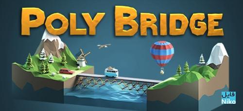 Untitled 1 72 - دانلود بازی Poly Bridge برای PC