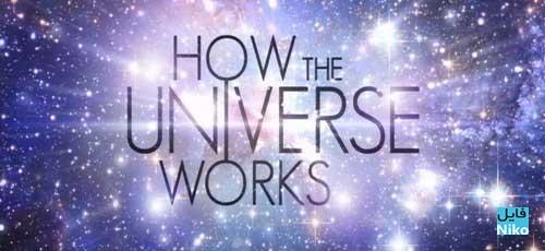 دانلود مجموعه مستند How the Universe Works جهان چگونه کار می کند با زیرنویس فارسی