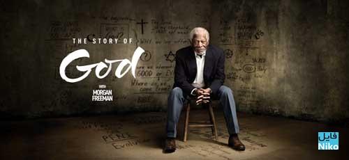 دانلود سریال مستند The Story of God With Morgan Freeman با زیرنویس فارسی