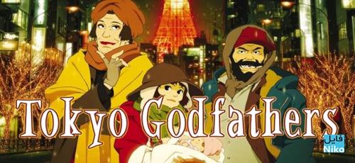 tokyo - دانلود انیمه سینمایی Tokyo Godfathers