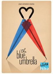 7CBoPwEtggZCZ2ldU2PLFm1tA0b - دانلود انیمیشن کوتاه The Blue Umbrella