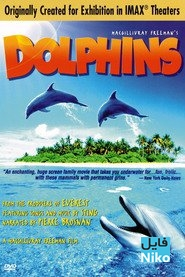 7hY7p7Osob8BbSmhKS9wCoMY5Po 1 - دانلود مستند Dolphins 2000 دولفین ها