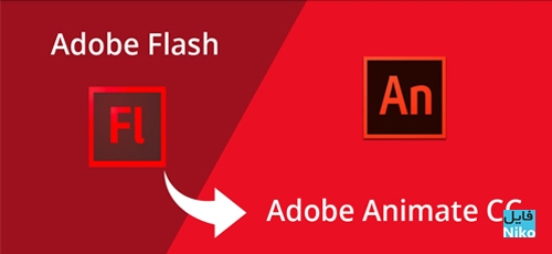 Adobe Animate CC - دانلود Adobe Animate CC 2019 v19.0.326 طراحی فلش