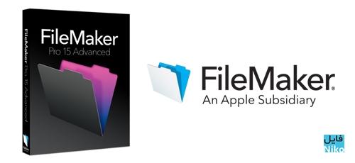 FileMaker - دانلود FileMaker Pro Advanced 17.0.2.205 ایجاد بانک های اطلاعاتی