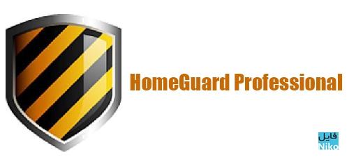 HomeGuard Professional - دانلود HomeGuard Professional 8.2.1 تامین امنیت اینترنت برای خانواده