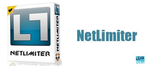 NetLimiter - دانلود NetLimiter Pro/Enterprise 4.0.58.0 کنترل و مدیریت ترافیک شبکه