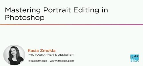 Untitled 1 26 - دانلود Pluralsight Mastering Portrait Editing in Photoshop آموزش حرفه ای ویرایش عکس های پرتره در فتوشاپ