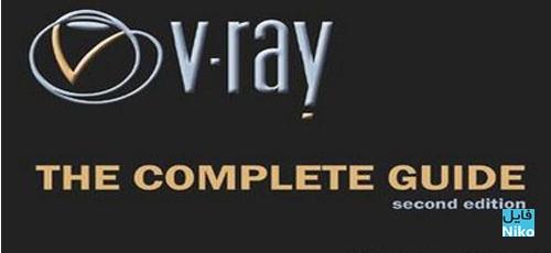 Untitled 1 69 - دانلود Legrenzi Studio VRay The Complete Guide Second Edition کتاب آموزش کامل وی ری ویرایش دوم