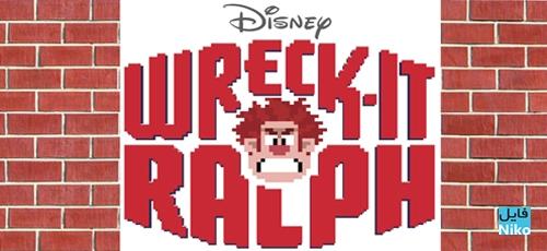 دانلود Wreck-it Ralph v1.2 بازی رالف خرابکار برای اندروید