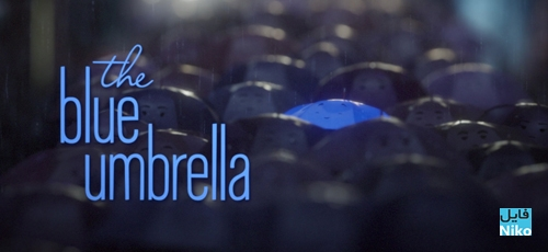 blue - دانلود انیمیشن کوتاه The Blue Umbrella