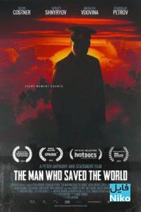 دانلود مستند The Man Who Saved the World 2014 با زیرنویس انگلیسی مالتی مدیا مستند