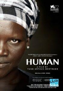 دانلود مستند Human 2015 با دوبله فارسی مالتی مدیا مستند