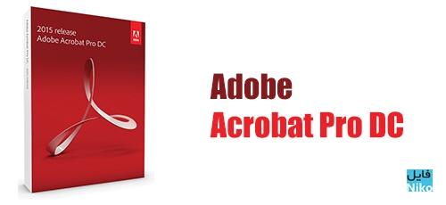 Acrobat Pro DC - دانلود Adobe Acrobat Pro DC 2019.010.20099 ساخت و مدیریت فایل های پی دی اف