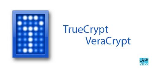 Unt2itled 1 - دانلود TrueCrypt 7.2 + VeraCrypt 1.21 رمز گذاری فایلها و درایوها