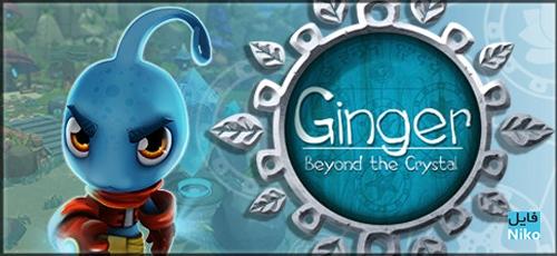 Untitled 1 126 - دانلود بازی Ginger Beyond the Crystal برای PC