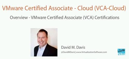 Untitled 1 31 - دانلود (Pluralsight VMware Certified Associate Data Center Virtualization (VCA-DCV فیلم آموزشی مجازی سازی دیتاسنترها