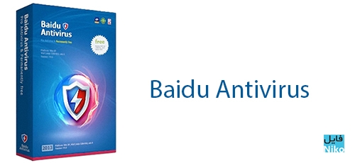 Untitled 1 78 - دانلود Baidu Antivirus 5.4.3.148966 آنتی ویروس رایگان و قدرتمند بایدو
