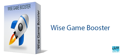 Untitled 2 10 - دانلود Wise Game Booster 1.53.77 بهینه سازی ویندوز جهت اجرای بهتر بازی
