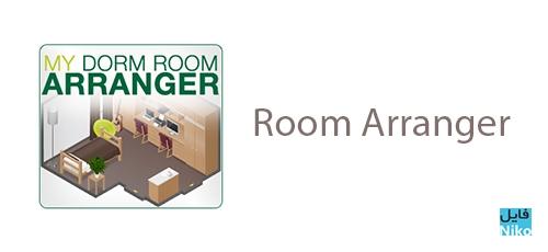Untitled 2 5 - دانلود Room Arranger 9.5.5.614 طراحی دکوراسیون منزل