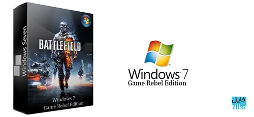 Untitled 3 5 - دانلود Windows 7 Game Rebel Edition X64  ویندوز سون مخصوص گیمرها