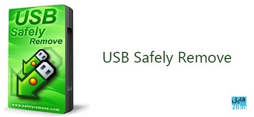 Untitled 6 - دانلود USB Safely Remove 6.2.1.1284 مدیریت اتصالات USB
