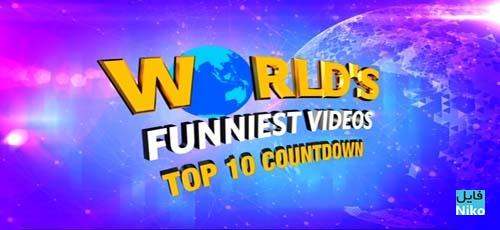 World Funniest Videos